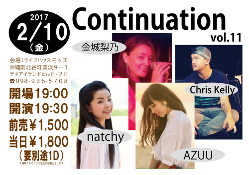 2017.2.10_Continuation-vol